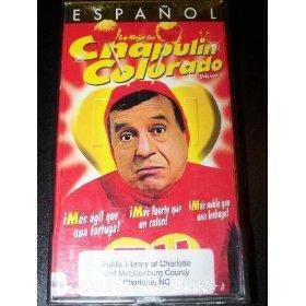 El Chapulin Colorado Best of Vol 1 [VHS]