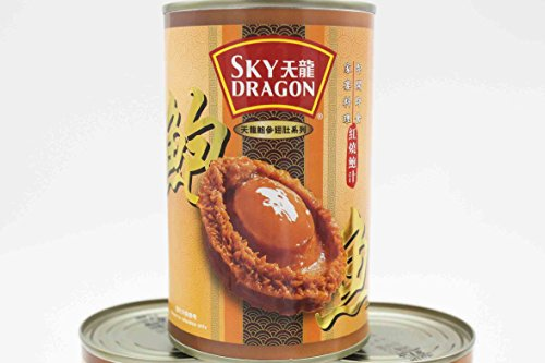 Canned Braised mini Abalone in Brown Sauce 24 pieces a Can 天龍紅燒鮑魚24頭 Worldwide Free Airmail (3 Cans) (Best Abalone In The World)