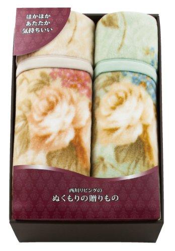西川リビング アクリルニューマイヤー毛布2枚セット 2252-53731 B00E3KAFYY