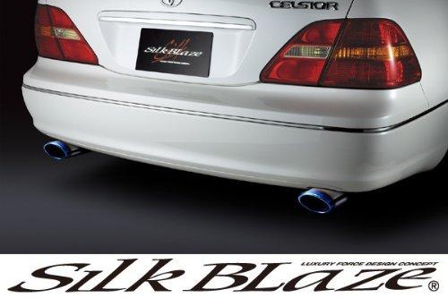 SilkBlaze(シルクブレイズ) マフラーカッター/オーバルチタン 30セルシオ前期/2P SB-CUT-024 B007KXBGY4