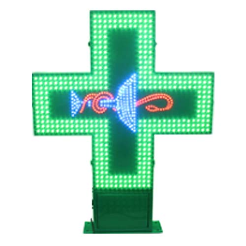 Outdoor Waterproof LED Pharmacy Cross Open Sign for Church Drugstore Chemist Medicine Medical Physical Clinic Hospital Business Shop Store (Full Color, 32 x 32 inches)