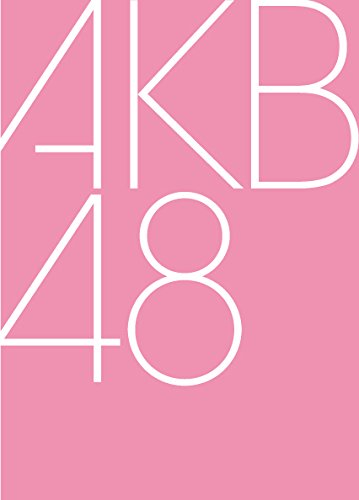 【Amazon.co.jp限定】AKB48 57th Single「タイトル未定」