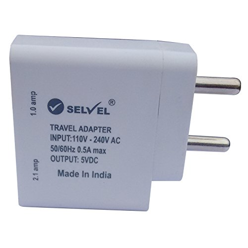 Yooshopper  Selvel 3.1 Amp Mobile Charger Adapter  White  Chargers
