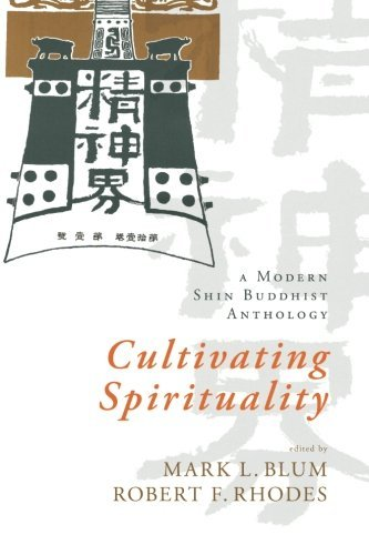Download By Mark L. Blum Cultivating Spirituality: A Modern Shin Buddhist Anthology [Paperback] PDF