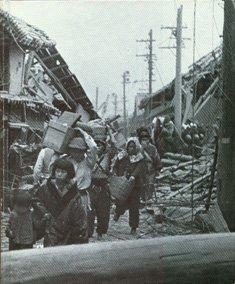Japan at War (World War II Series)