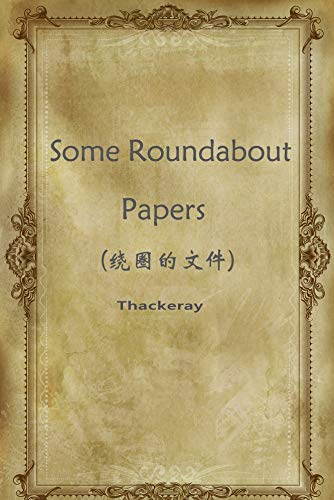 Some Roundabout Papers(绕圈的文件)