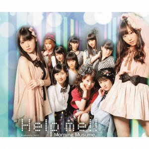 Help me!!(初回生産限定盤D) [Single] [Limited Edition] [Maxi]