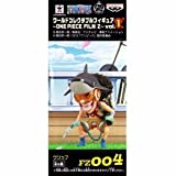 One Piece World Collectable Figure ONE PIECE FILM Z vol.1 FZ004 Usopp (single item) (japan import)
