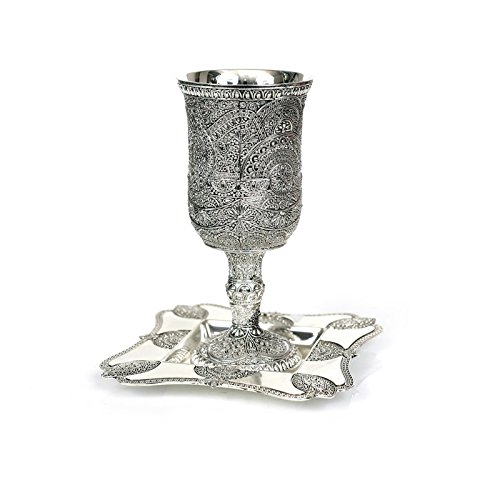 Modern Silver Plated Stemmed Kiddush Cup and Tray, Filigree Design - Filigree Kiddush Cup