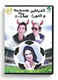 The Devils Play Football (Arabic DVD) #320 by Adel Imam
