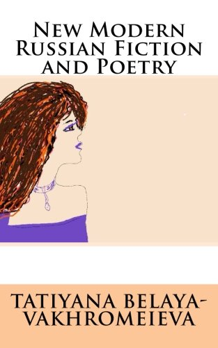 Download New Modern Russian Fiction and Poetry (Russian Edition) ebook