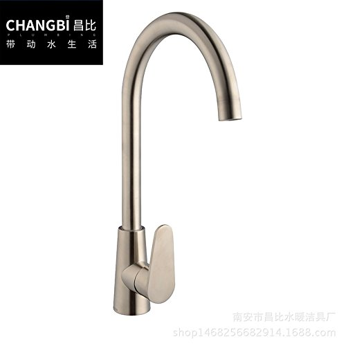 ETERNAL QUALITY Bathroom Sink Basin Tap Brass Mixer Tap Washroom Mixer Faucet Stainless steel kitchen faucet water heating, hot and cold dishes and wash basin sink faucet