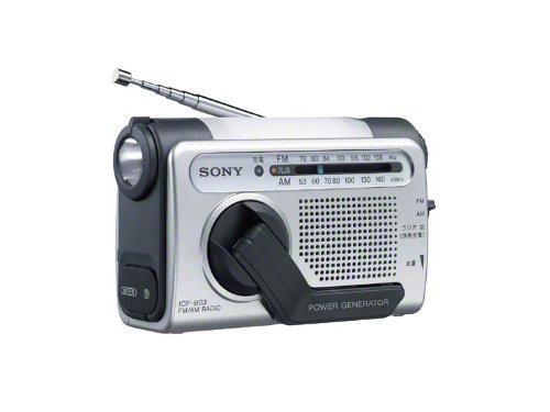 SONY FM / AM portable radio B03 Silver ICF-B03 / S charging Hand