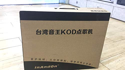 (InAndon karaoke player KV-306 Plus With HD In. Chinese Cantonese English Songs,With Wifi Receiver Build-in. (KV-306 Plus+4TB HD+19 inch Touch Screen))