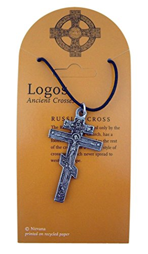 Nirvana Silver Tone Three Bar Russian Byzantine Cross Crucifix Pendant, 2 Inch