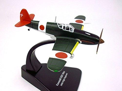 Diecast Japan - Kawasaki Ki-61 Tony Japanese Fighter 1/72 Scale Diecast Metal Model