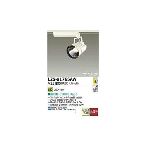 FU33838 LEDスポットライト B06Y5WN26Y