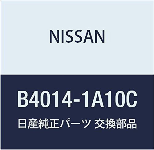 NISSAN (日産) 純正部品 ハーネス ボデイ キューブ 品番24014-3U001 B01FWF5VCO キューブ|24014-3U001  キューブ