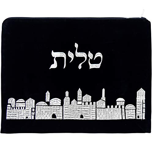 (Tallit Bag Only Set Dark Blue Velvet, Jerusalem Wall Decoration, fit most of the Tallit Prayer Shawl, Option for Personal Embroidery, Quality Velvet + Extra Pvc Cover, not Personalized.)