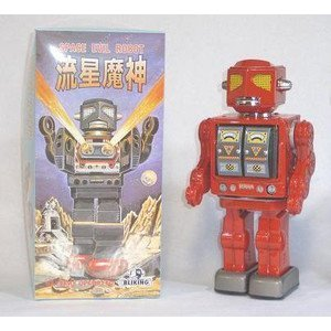 Metal House Tin Robot Space Evil Ryusei Majin Red Colar