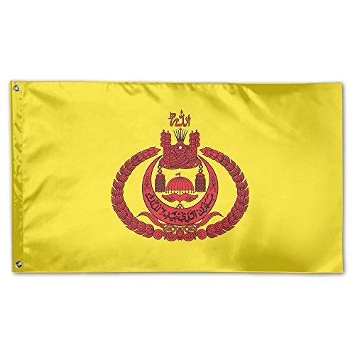 Standard Of The Sultan Of Brunei Home Garden Flags Polyester 3x5 (Sultan Garden)