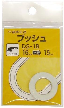 BIGMAN(ビッグマン) ブッシュ DS-1B16→15