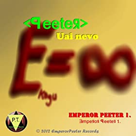 Amazon.com: Peeter - Uai nevo: Emperor Peeter 1.: MP3 Downloads
