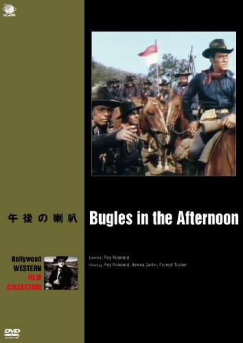 - Movie - Bugles In The Afternoon [Japan DVD] BWD-2366