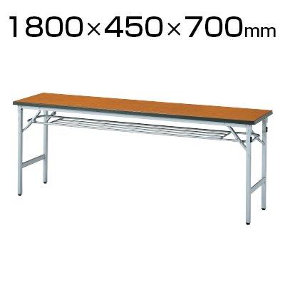 ニシキ工業 折りたたみテーブル 幅1800×奥行450mm アルミパイプ脚 HS-1845A アイボリー B0739MVNCZ アイボリー アイボリー