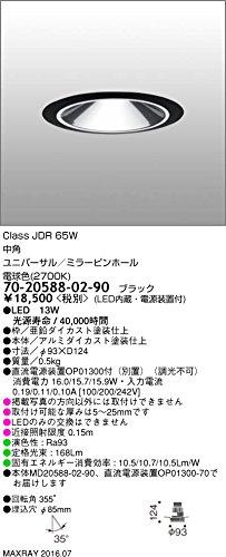 マックスレイ 照明器具 基礎照明 INFIT LEDユニバーサルダウンライト φ85 ミラーピンホール 中角 JDR65Wクラス 電球色(2700K) 非調光 70-20588-02-90 B0779Z4ZZ1