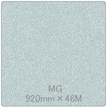 反射シート MG 920mm×46M ホワイト