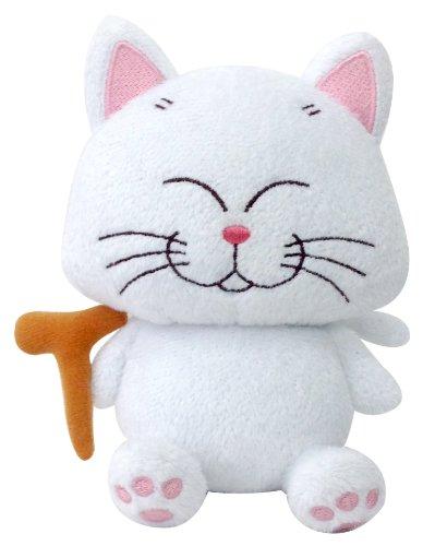 Cat Tower Plush - 9
