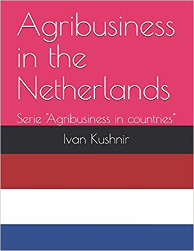 Agribusiness in the Netherlands