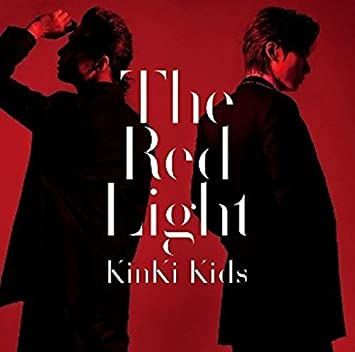 Amazon | The Red Light(通常盤)...