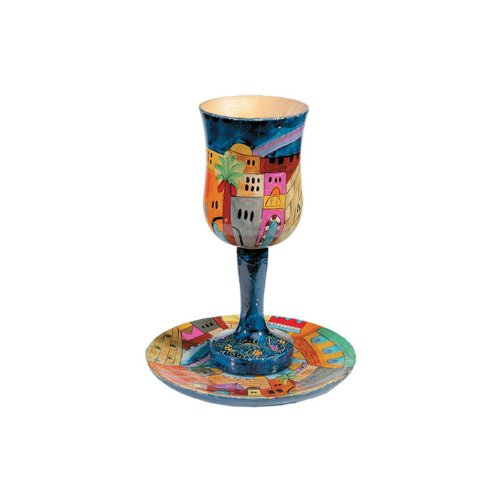 Yair Emanuel Large Wooden Kiddush Cup and Saucer with Jerusalem Depictions