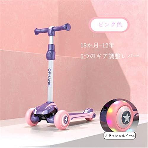 LVYI スクーター取り外し可能な子供のおもちゃ多機能パズル1-3-9歳誕生日プレゼント男の子と女の子の赤ちゃんガールズボーイズ (Color : Pink(Without seat))