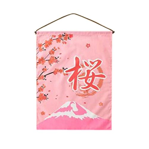 Blancho Bedding Restaurant Decoration Japanese Sushi Bar Curtain for Hotel Decorative Hanging Flag #19 by Blancho Bedding