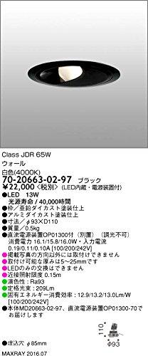 マックスレイ 照明器具 基礎照明 INFIT LEDウォールウォッシャーダウンライト φ85 広角 JDR65Wクラス 白色(4000K) 非調光 70-20663-02-97 B077BGV1FN