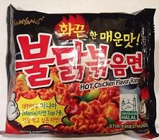 Price comparison product image Samyang Stir-fried Noodles with Hot and Spicy Chicken Ramen HALAH 1 pack