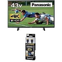 【本日限定】パナソニック43V型4Kテレビがお買い得