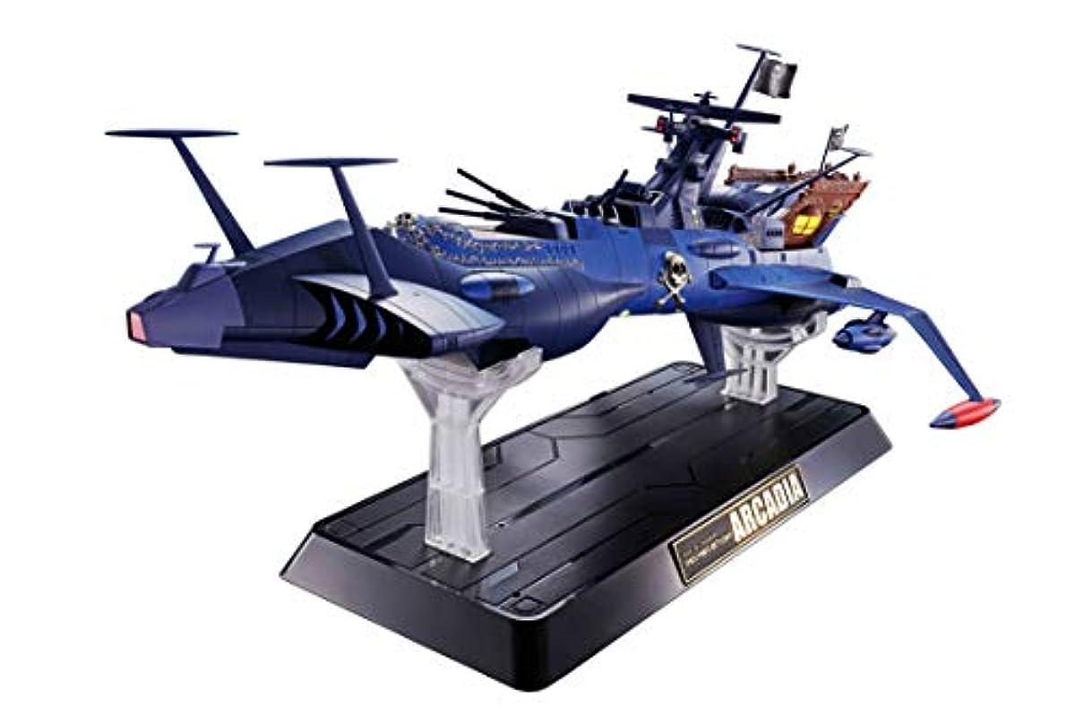 [해외] 초합성피혁금 혼우주 해적 캡틴 하그린 GX-93 우주 해적 전함 앨 카 디아호 약430MM 다이캐스트ABSPVC제 도색완성품 가동 피규어