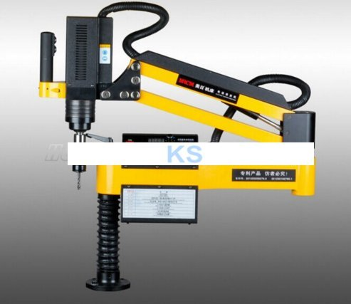Kohstar MR-DS16 Electric Tapping & Drilling Machine M3 - M12 CE Certification