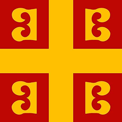 magFlags Bandera Large Byzantine Imperial Flag, 14th Century, Square | Late Byzantine Empire Under The Palaiologos Dynasty | 1.35m² | 120x120cm: Amazon.es: Jardín