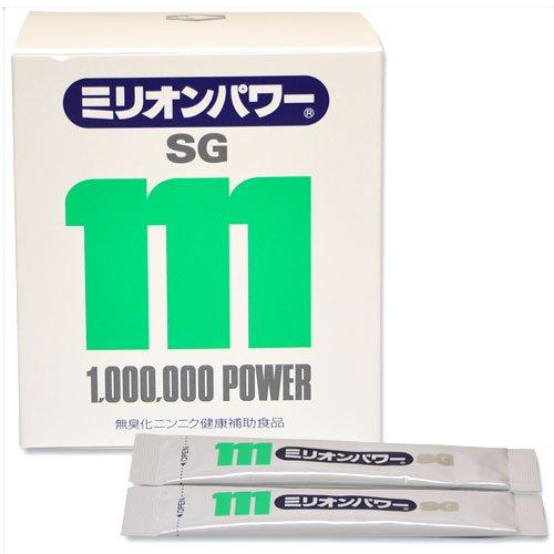 ミリオンパワーSG 60包 10箱セット アウトレット品 無臭ニンニク栄養補助食品 B075M3C7SK
