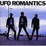UFO ロマンティクス
