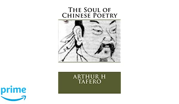 The Soul of Chinese Poetry