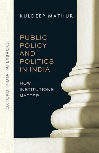 Public Policy and Politics in India (OIP): How Institutions Matter (Oxford India Paperbacks)
