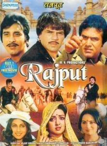 Rajput Video CD