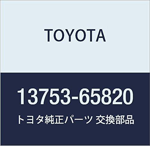 Genuine Toyota 13753-65820 Valve Adjusting Shim