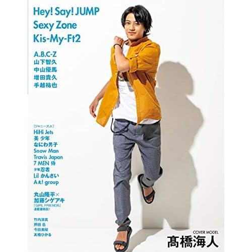 Myojo 2019年9月号 裏表紙 追加画像